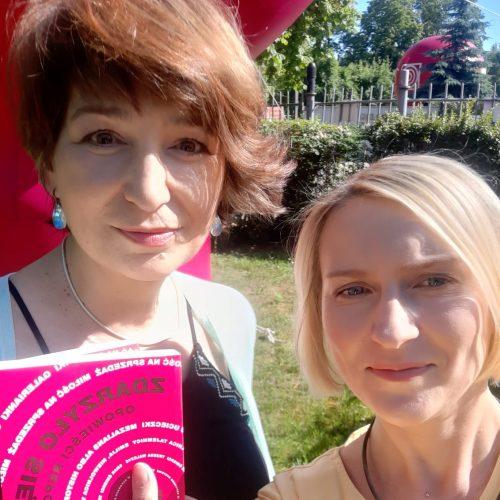 Hanna Bogoryja-Zakrzewska, Katarzyna Błaszczyk
